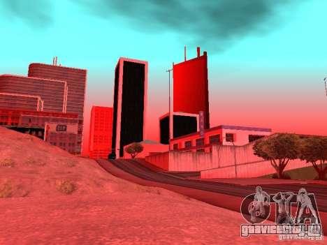 Weather manager для GTA San Andreas одинадцатый скриншот