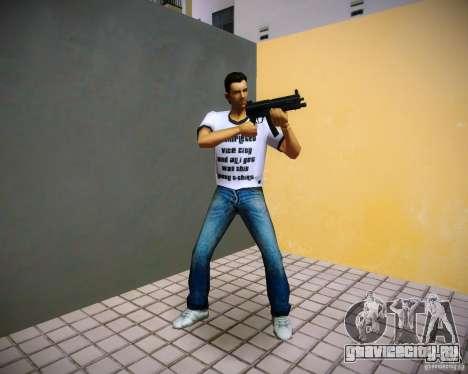 Пак оружия из GTA4 для GTA Vice City седьмой скриншот