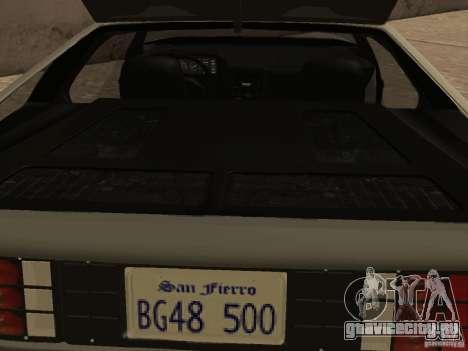 DeLorean DMC-12 для GTA San Andreas вид сверху