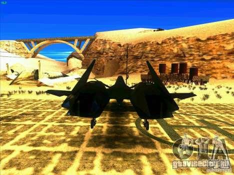 ADF-01 Falken для GTA San Andreas вид сзади слева