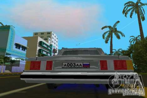 ЗиЛ 41047 для GTA Vice City вид сзади
