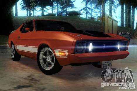 Ford Mustang Mach1 1973 для GTA San Andreas вид сбоку
