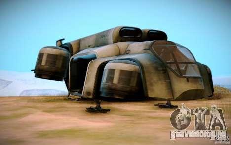 BTR-20 Yastreb для GTA San Andreas вид сзади