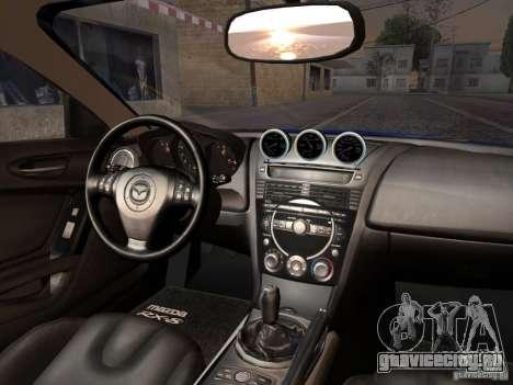 Mazda RX-8 Varis Custom для GTA San Andreas вид сзади