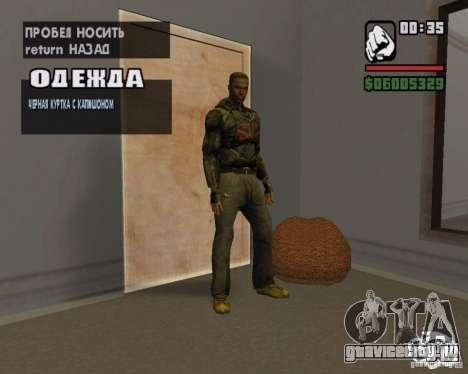 Одежда из Сталкера для GTA San Andreas шестой скриншот