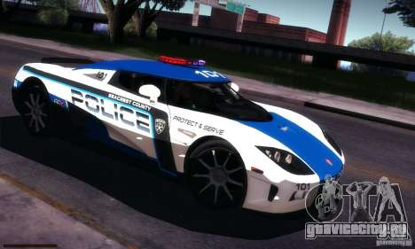 Koenigsegg CCX Police для GTA San Andreas вид сбоку
