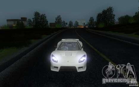 Honda NSX VeilSide Fortune для GTA San Andreas вид сзади