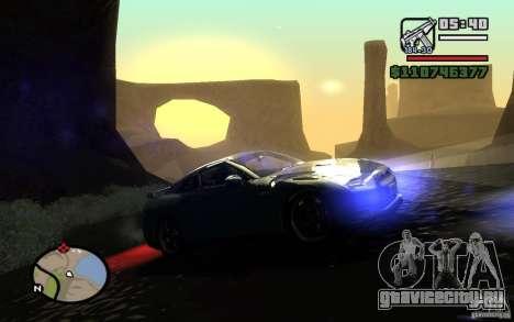 ENBSeries By Gasilovo для GTA San Andreas третий скриншот
