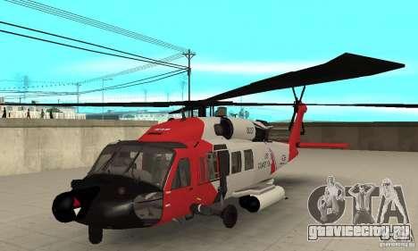 HH-60 Jayhawk USCG для GTA San Andreas