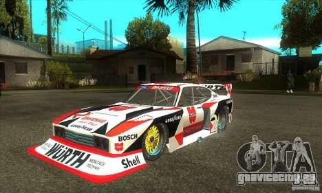 Ford Zakspeed Capri Mk3 (1978-1983) для GTA San Andreas