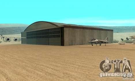 Воздушная Война для GTA San Andreas одинадцатый скриншот