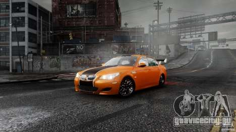 BMW M5 e60 Emre AKIN Edition для GTA 4