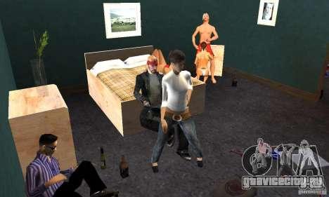 Проект Х в домe CJ для GTA San Andreas