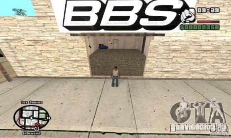 BBS PaynSpray для GTA San Andreas третий скриншот