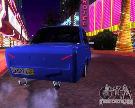 ВАЗ 2101 Drift Car для GTA San Andreas вид справа