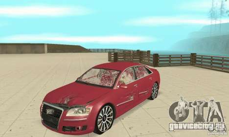 Audi A8L 4.2 FSI для GTA San Andreas вид сбоку