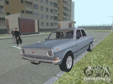 ГАЗ 24-10 Волга для GTA San Andreas
