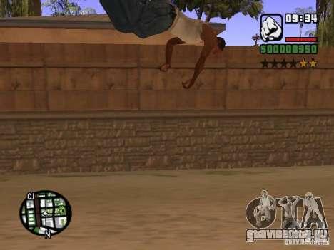 ACRO Style mod by ACID для GTA San Andreas двенадцатый скриншот