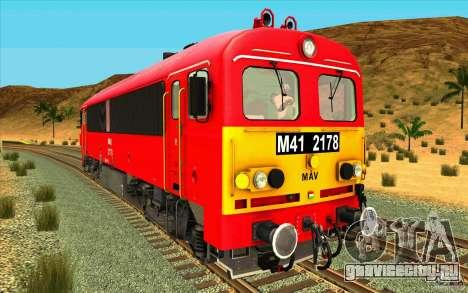 MAV M41 2178 Rattler для GTA San Andreas
