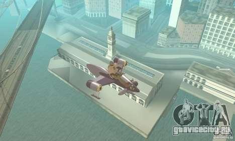 Flying Fish для GTA San Andreas вид сбоку