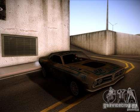 Pontiac Ventura 1971 для GTA San Andreas