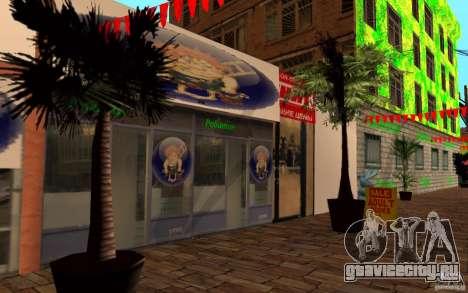 Новая пляжная улица для GTA San Andreas третий скриншот