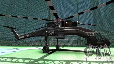 Liberty Sky-lift для GTA 4 вид слева