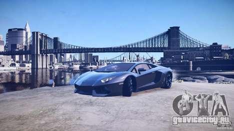 Lamborghini Aventador LP700-4 v1.0 для GTA 4 двигатель