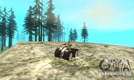QUAD BIKE Custom Version 1 для GTA San Andreas вид сзади