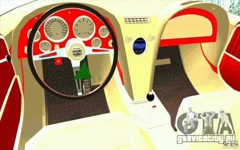 Mamba Speedboat для GTA San Andreas вид справа