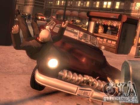 Hermes HD для GTA 4 вид справа