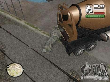 Chement для GTA San Andreas