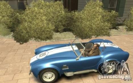 Shelby Cobra 427 SC 1965 для GTA 4 вид слева
