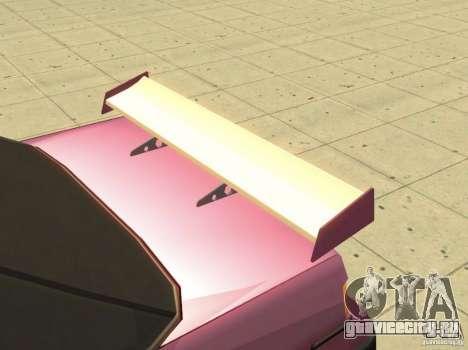Car Tuning Parts для GTA San Andreas