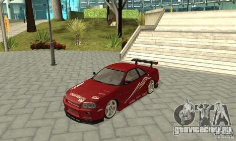 Nissan Skyline R-34 GTR для GTA San Andreas