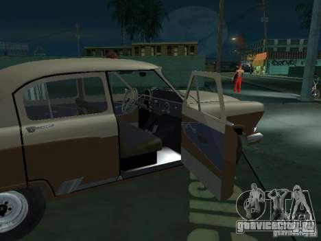 ГАЗ М21Т Такси для GTA San Andreas вид снизу