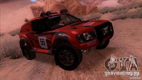 Range Rover Bowler Nemesis для GTA San Andreas вид сзади