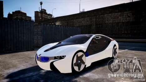BMW Vision Efficient Dynamics 2012 для GTA 4