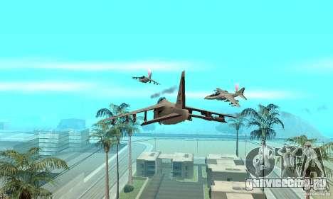 Воздушная Война для GTA San Andreas третий скриншот