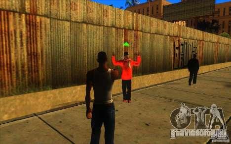 Отличный Прицел для GTA San Andreas четвёртый скриншот