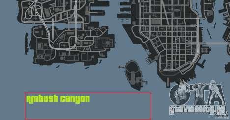 Ambush Canyon для GTA 4