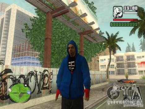 RunMan для GTA San Andreas