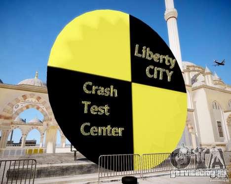 LC Crash Test Center для GTA 4 второй скриншот
