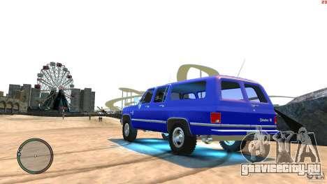 Chevrolet Suburban 1986 для GTA 4 вид слева
