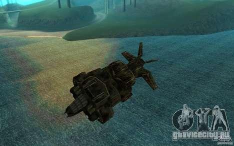 Шаттл из игры Aliens vs Predator 3 для GTA San Andreas
