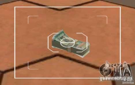 Новые Белорусские деньги для GTA San Andreas второй скриншот