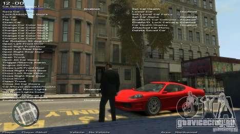 Simple Trainer Version 6.2 для 1.0.6.0 - 1.0.7.0 для GTA 4 второй скриншот