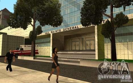 UGP Moscow New General Hospital для GTA San Andreas второй скриншот