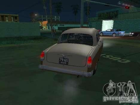 ГАЗ М21Т Такси для GTA San Andreas вид справа