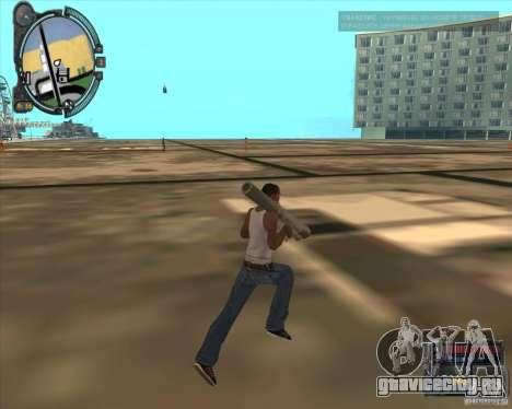 S.T.A.L.K.E.R. Call of Pripyat HUD for SA v1.0 для GTA San Andreas шестой скриншот